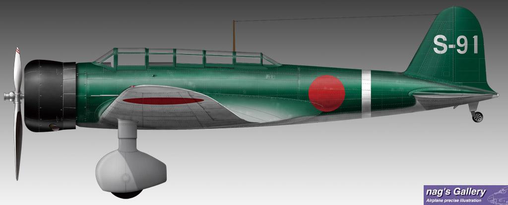 九七式艦上攻撃機の画像 p1_16