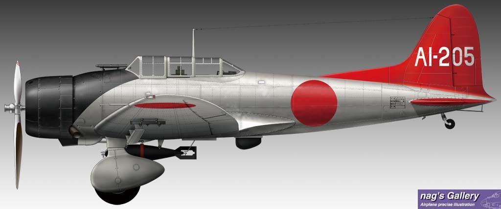 99式艦上爆撃機