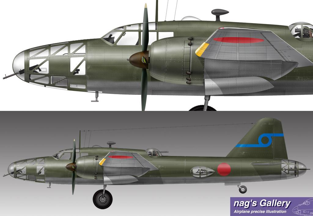 四式重爆撃機の画像 p1_38