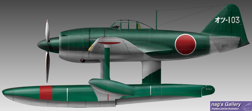 強風 (航空機)の画像 p1_26