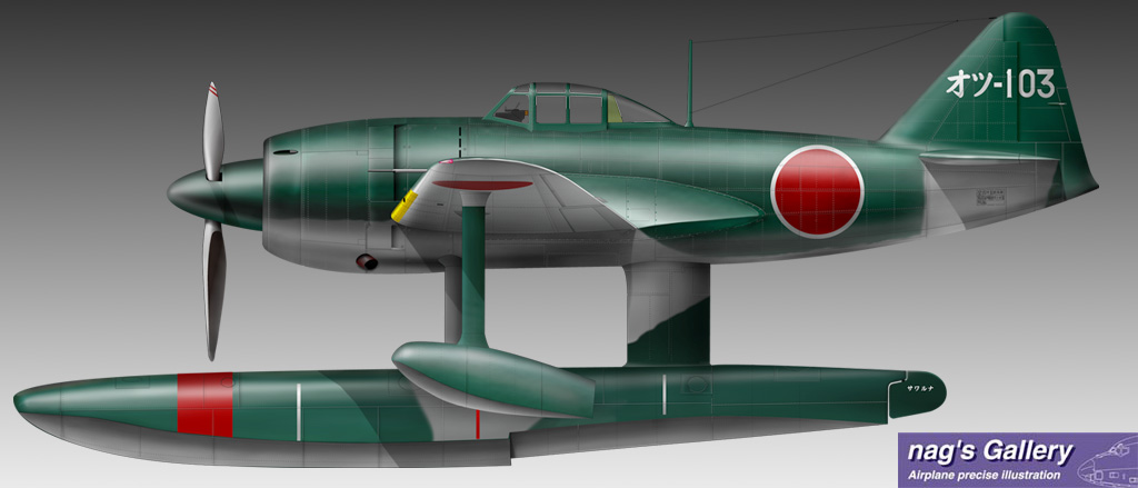 強風 (航空機)の画像 p1_17
